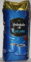 Кофе Ambassador Blue Label 1кг.(зерно) Польша