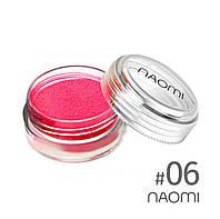 Акриловая пудра Naomi Acrylic Powder №006 (кораллово-розовый, неоновый), 3 г