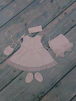 Нарядный крестильный набор для девочки летний (ажур), фото 1