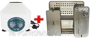 Лабораторная центрифуга медицинская для плазмолифтинга с Prf Box