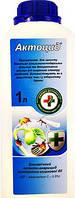 """Биологическй инсекто-акарицид контактно-кишечного действия Актоцид,1 л, """"Восор"""", Украина"""