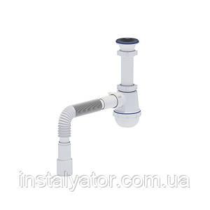АНИ Сифон (A0115) для кухни, прикручивающийся  выпуск 70 мм (выход 40/50 мм)