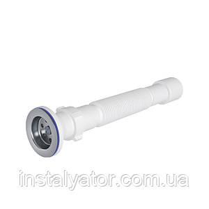АНИ Гофросифон (G106) 40/50 длина 450 мм-840 мм, выпуск 70 мм