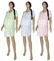 NEW! Хлопковые ночные рубашки-туники для беременных и кормящих серии Cats ТМ УКРТРИКОТАЖ!