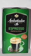 Кофе молотый Ambassador Espresso 225 гр.