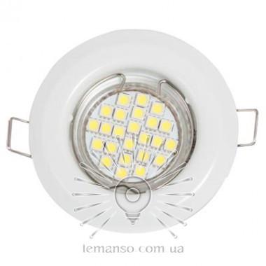 Светильник точечный LEMANSO DL3205 MR16 95*75 белый