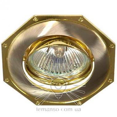 Светильник точечный LEMANSO DL83 MR16 90*75 титан-золото