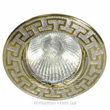 Светильник точечный LEMANSO DL2008 88*70 хром-золото