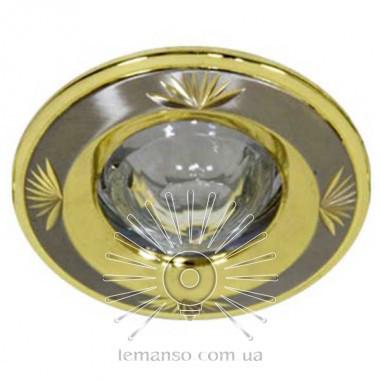 Светильник точечный LEMANSO DL2011 80*75 хром-золото-титан