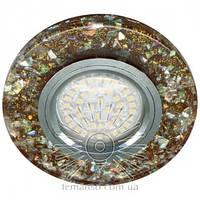 Светильник точечный LEMANSO ST155 чайный MR16 50W 12V G5.3 + подсветка 3W 4000K
