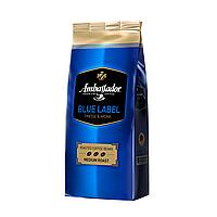 Кава в зернах Ambassador Blue Label 250 гр.