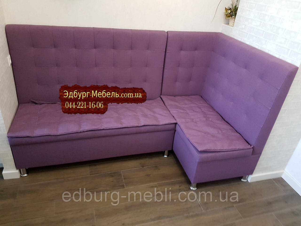 Высокий фиолетовый кухонный уголок 1900х1300мм