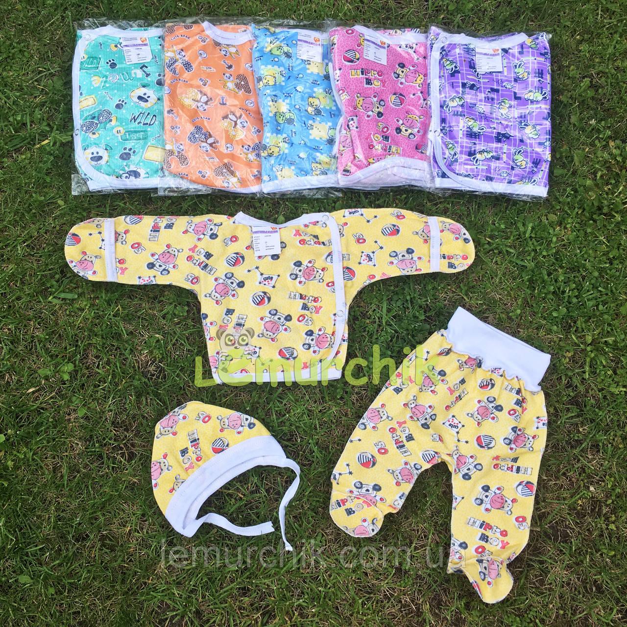 Комплект для новорожденного футер (распашонка+ползунки+шапочка), желтый