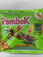 Рембек 125г (Rembek) засіб від медведки