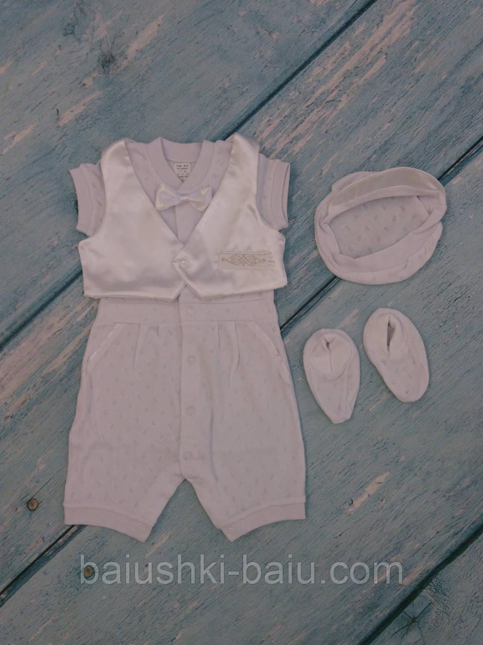 Торжественный наряд для мальчика (ажур)