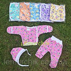 Комплект для новорожденного футер (распашонка+ползунки+шапочка), розовый