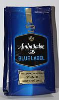Кофе молотый AMBASSADOR Blue Label 75 гр.