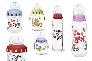 Бутылочки и принадлежности для кормления