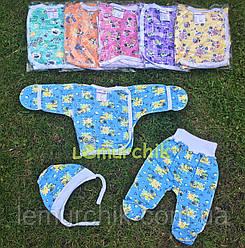 Комплект для новорожденного футер (распашонка+ползунки+шапочка), синий