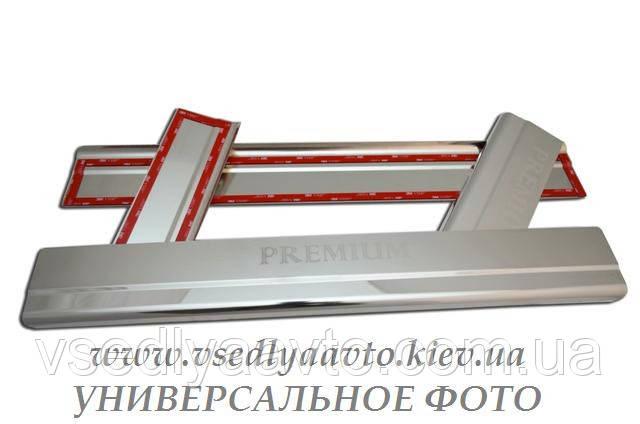 Защита порогов - накладки на пороги Renault Espace IV с 2002-2014 гг. (Premium)