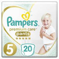 Трусики Pampers Premium Care 12-17 кг, размер 5 (Junior), 20 трусиков