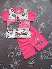 Детский летний костюм Style Gerl для девочки на 6 месяцев