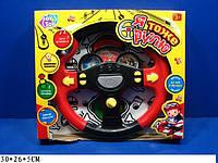 """Музыкальная игрушка Joy Toy """"Я тоже рулю!"""" (руль Автошка)"""
