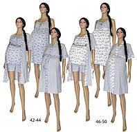 NEW! Комплекты в роддом Essential Grey ТМ УКРТРИКОТАЖ! Ночная рубашка в подарок!