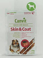 Canvit Skin&Coat Dog (Канвит Скин энд Коат) полувлажное функциональное лакомство для собак 200 г