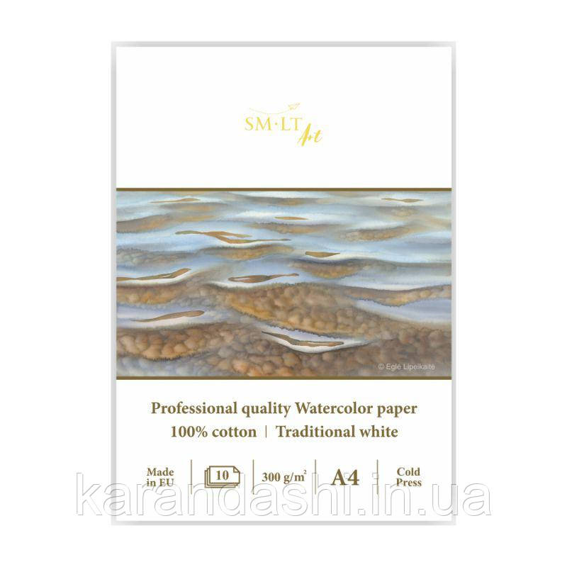 Склейка SMILTAINIS для акварели PRO CREATE A3 300/м2 10листов 100%хлопка белого цвета  3AS-10(300)/PR