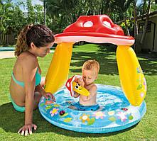 Надувной детский бассейн Грибочек Интекс 57114