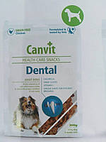 Canvit Dental (Канвит Дентал) полувлажное функциональное лакомство для собак 200 г