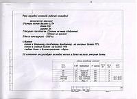 Рама грузовой эстакады (рабочей пощадки)