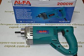 Вібратор для бетону AL-FA