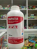 Паратил раствор 1000 мл комбинированный препарат с тремя антибиотиками: энрофлоксацин,  колистин, тилмикозин