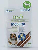 Canvit Mobility (Канвит Мобилити) полувлажное функциональное лакомство для собак 200 г