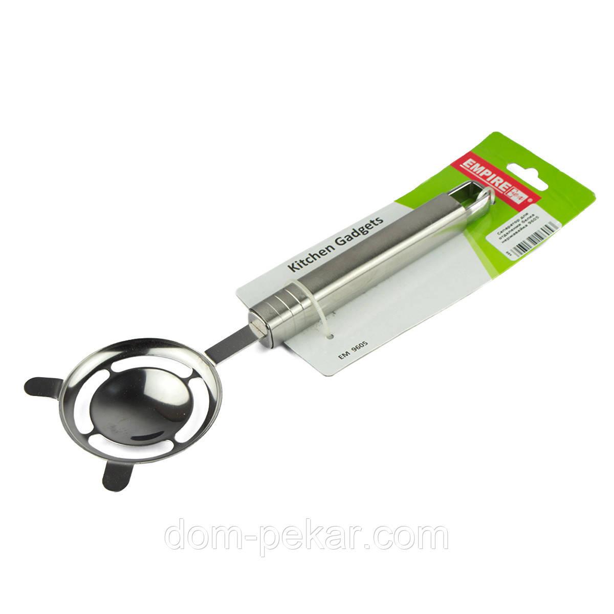 Сепаратор для отделения белка