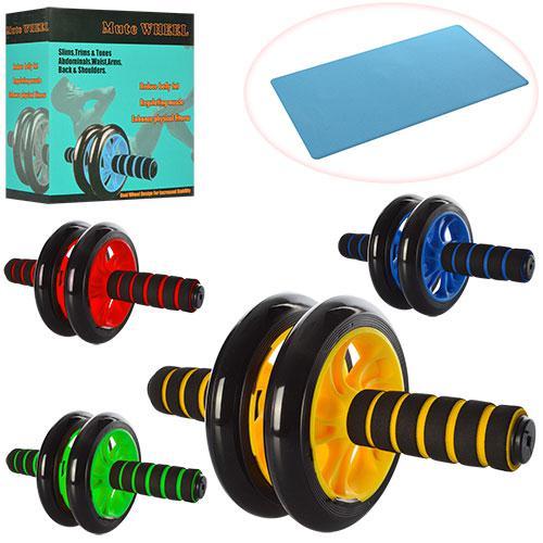 Тренажер MS 0872  колесо для мышц пресса, 27см,диаметр14см, 4 цвета, в