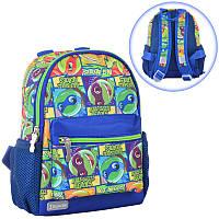 Рюкзак детский K-16 Turtles, 22.5*18.5*9.5