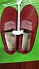 Чешки Кожаные Красные (матовые, лаковые и вышиванка)