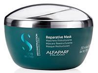 Маска для реконструкции волос Alfaparf Milano Semi Di Lino Reparative Mask 200 ml