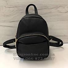 Рюкзак среднего размера с карманом спереди | модный портфель Черный