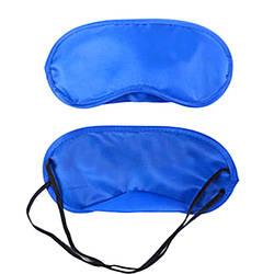 Маска для сна в путешествиях с эластичными ремешками, классическая, цвет синий