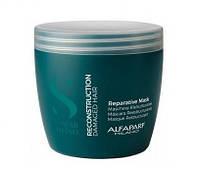 Маска для реконструкции волос Alfaparf Milano Semi Di Lino Reparative Mask 500 ml