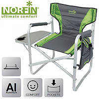 Кресло складное Norfin RISOR