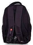 Рюкзак Міський 6338, фото 2