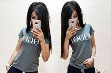Стильная футболка VOGUE, размеры S M L XL 2ХЛ 3ХЛ Турция, фото 2
