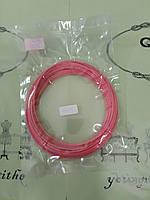 Пластик для 3D ручки (красный)