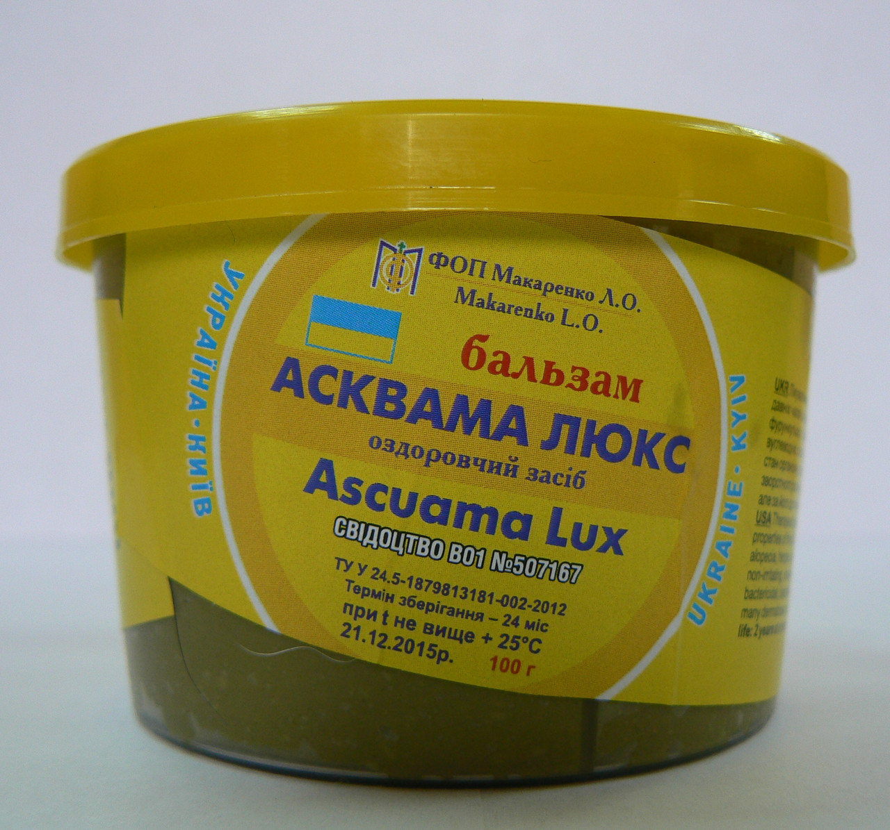Асквама бальзам дерматологический (от псориаза) 30г