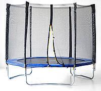 В КИЕВЕ Батут SkyJump 183см (6ft) диаметр с внешней сеткой спортивный для детей и взрослых